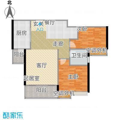 弘建一品100.59㎡两房两厅一卫户型2室2厅1卫