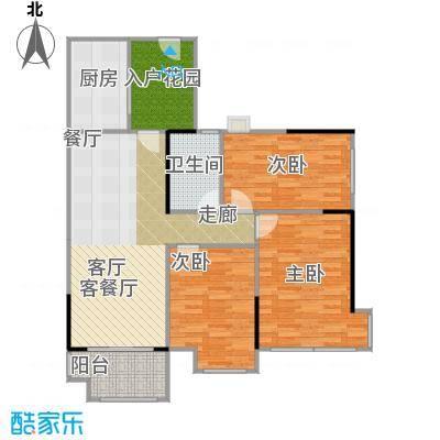 雅居乐锦官城94.98㎡雅居乐星汇1/2/3栋0户型3室1厅1卫1厨
