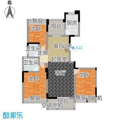 吟枫苑+大露台花园建筑面积约113―户型3室2卫1厨