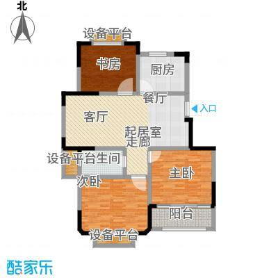 聚盛花园明日星城101.00㎡16#楼A户型三房两厅一卫101㎡户型3室2厅1卫