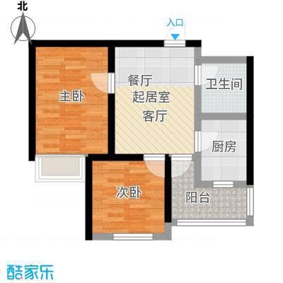 金乾公馆63.48㎡B户型两室两厅63.48平米样板间户型2室2厅1卫