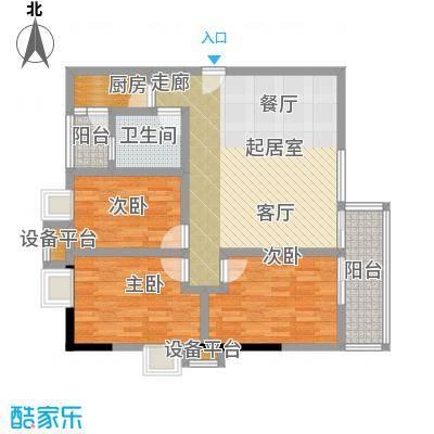 西湾阳光南座14-16层E户型3室1卫1厨