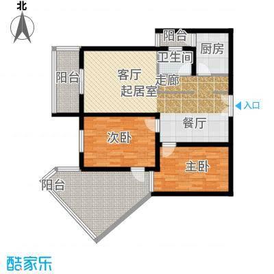 曲江易公馆94.76㎡A2西户型2室2厅1卫