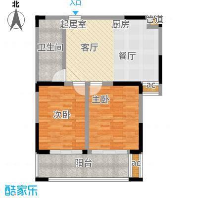中茵星墅湾74.00㎡B2户型2室2厅1卫户型2室2厅1卫