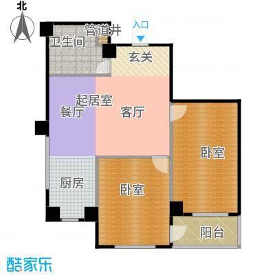 南山学府86.47㎡4号楼1单元2号 二室一厅一卫户型2室1厅1卫