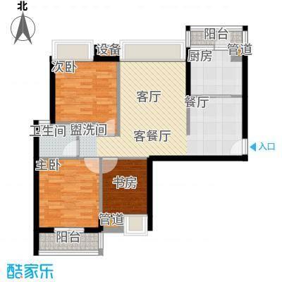 城南翡翠61.90㎡城南翡翠户型图在售3号楼C户型二室二厅一卫(4/4张)户型10室