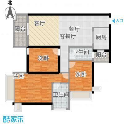 增城雅居乐御宾府113.00㎡7座01单位户型3室1厅2卫1厨