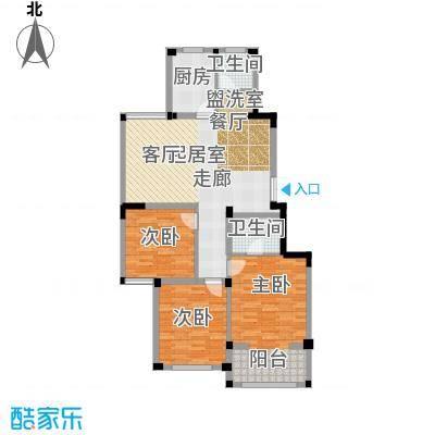 金美林花园113.00㎡A1户型3房2厅2卫113平米户型3室2厅2卫