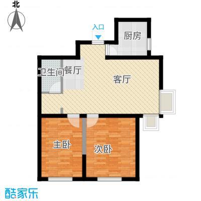 融侨观邸89.00㎡户型2室2厅1卫