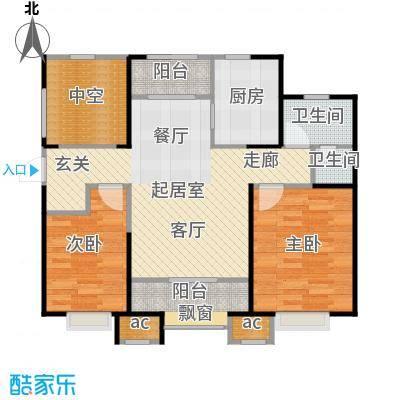 融创中央学府98.00㎡A户型2室2厅1卫