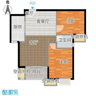 天津湾海景雅苑92.81㎡2室2厅1卫户型