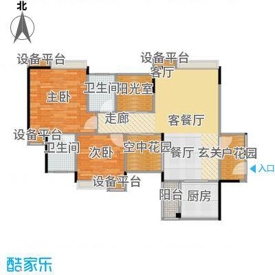 世纪城玫瑰公馆户型2室1厅2卫1厨