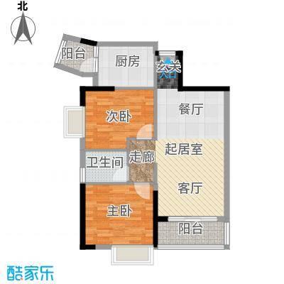 天安菁华公寓90.00㎡C1户型2室1卫1厨