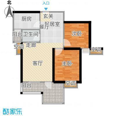曲江明珠87.50㎡6号楼中户东87.5平米户型2室2厅1卫