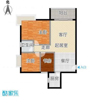 星云轩96.68㎡F栋标准层01单元户型3室1卫1厨