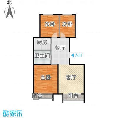 金第梦想山103.00㎡D中户户型3室1卫1厨
