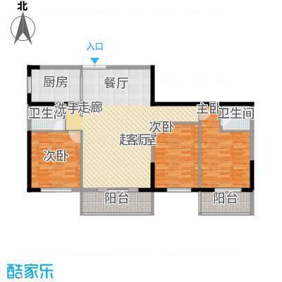 新世界家园新世界家园户型图(1/1张)户型10室