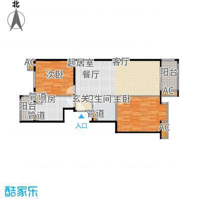 国信浅山A1户型二室二厅一卫户型