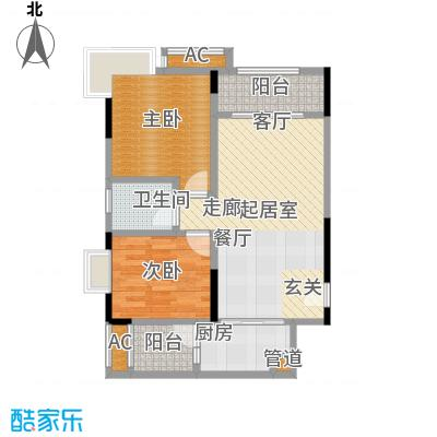 中房千寻74.15㎡中房千寻户型图C6户型,两室两厅单卫双阳台带院馆,套内面积约64.14平米(8/31张)户型2室2厅1卫