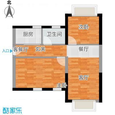 置业广场53.06㎡户型2室1厅1卫1厨