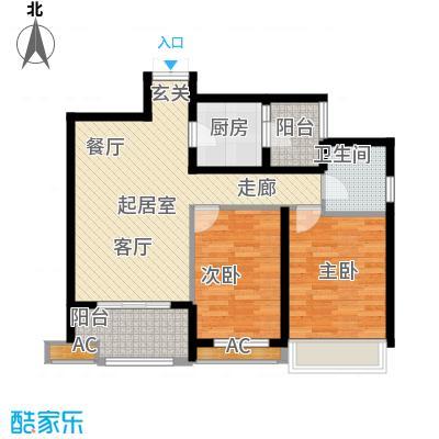 龙湖花千树龙湖花千树户型图A1套内面积约72㎡两室两厅一卫(2/2张)户型2室2厅1卫