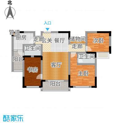 远洋高尔夫国际社区95.00㎡洋房F户型 套内面积95㎡三室两厅两卫户型3室2厅2卫