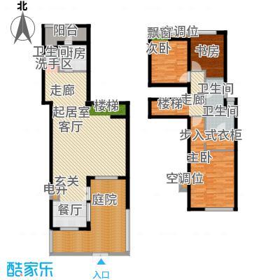景瑞阳光尚城B2户型2室1厅2卫