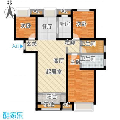 国耀上河城119.00㎡8#、9#、11#、12#楼标准层04单元B2户型3室2厅2卫