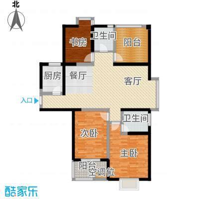 阳光福地141.68㎡户型3室2厅2卫
