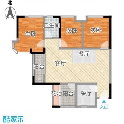 翠屏领东天河84.29㎡D05北向户型3室2厅1卫