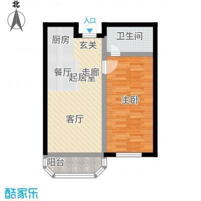 山屏美境57.33㎡一室两厅一卫户型1室2厅1卫