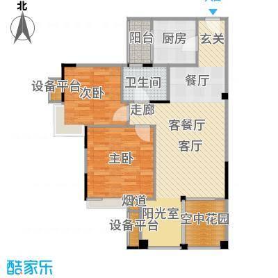 世纪城玫瑰公馆户型2室1厅1卫1厨