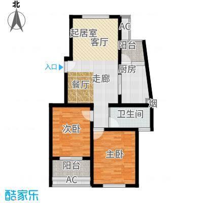 河海新邦C户型2室2厅1卫1厨86.00㎡户型