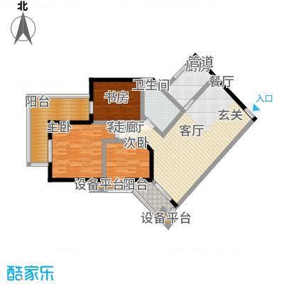 莱蒙名骏户型3室1厅1卫1厨