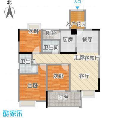 盈拓郦苑85.92㎡户型3室1厅2卫1厨