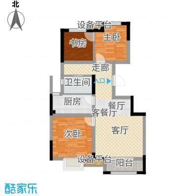 泰达风景93.05㎡瞰景系小高层户型3室2厅2卫