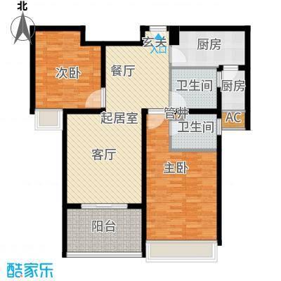 莱蒙时代104.20㎡莱蒙时代户型图2#、3#楼C1户型2室2厅2卫1厨(3/3张)户型10室