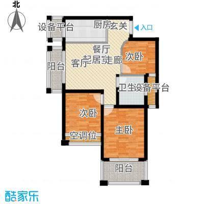 银河湾第1城87.80㎡二期D户型3室2厅1卫户型3室2厅1卫