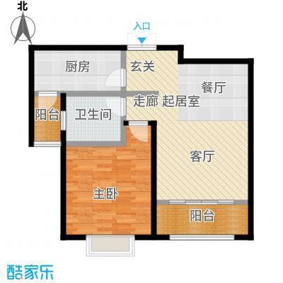 新城府翰苑66.98㎡一房二厅一卫-66.98平方米-99套户型