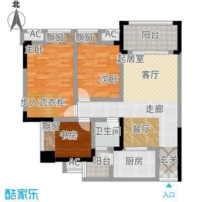 财信沙滨城市92.60㎡A11号A户型-三室两厅一卫+双阳台-套内82.24平米-赠送面积5.24平米户型3室2厅1卫