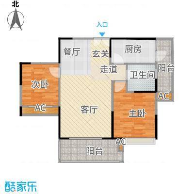 领馆国际城81.30㎡A2户型两室两厅一卫实得面积88.58平米户型2室2厅1卫