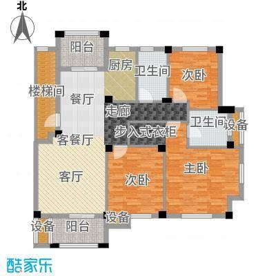 远洲国际城118.67㎡三室两厅两卫户型3室2厅2卫