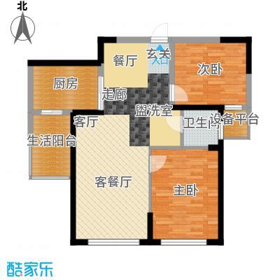 钻石9座82.94㎡82.94平米两室两厅一卫户型图X