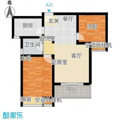 随园锦湖公寓B3户型 2室2厅1卫1厨 82.00㎡户型