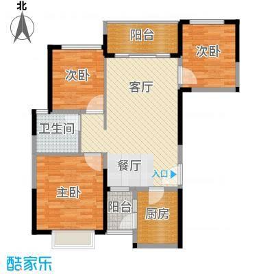 恒大银湖城92.39㎡20栋3-24层03户型3室2厅1卫