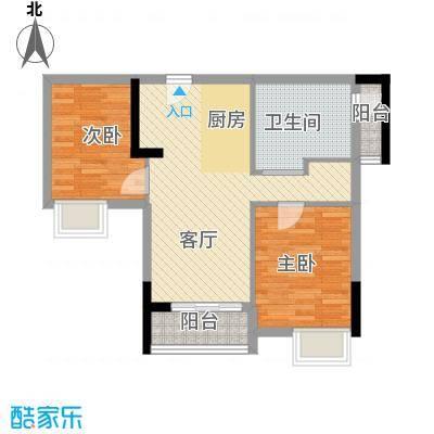 尚品雅居59.72㎡2层单元户型2室1厅1卫