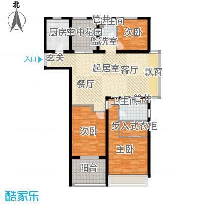 莱蒙时代2#楼B1户型3室2卫1厨