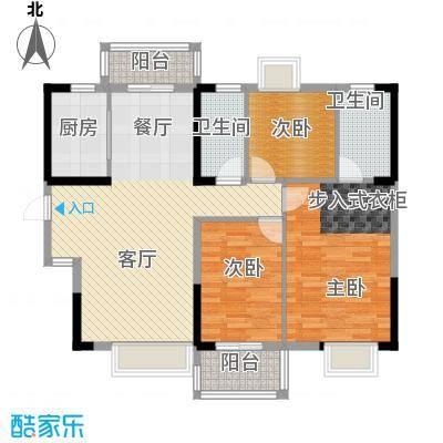 兰亭熙园123.00㎡4/5栋01/04号户型3室1厅2卫1厨