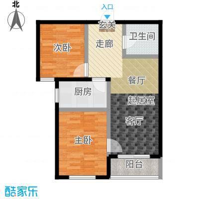 正泰园B区72.84㎡正泰园B区72.84㎡2室2厅1卫户型2室2厅1卫