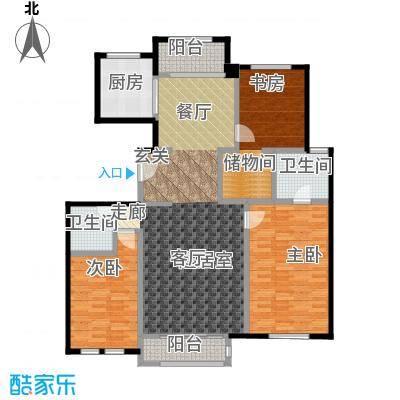 领秀・翡翠山157.00㎡A2户型3室2厅2卫